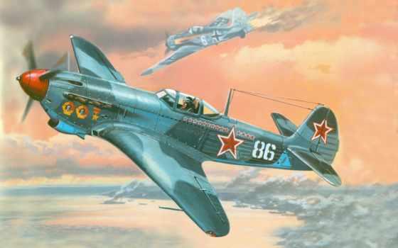 великая, отечественная, war, art, padded, soviet, рисунок, як, истребитель, german, самолёт,