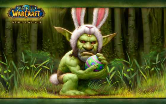 warcraft, world, zoobe, bunny, прикол, гоблин, blizzard, war, craft, пасхальный,