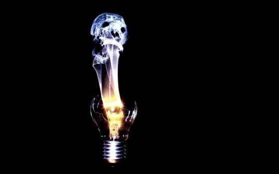 лампочка, череп