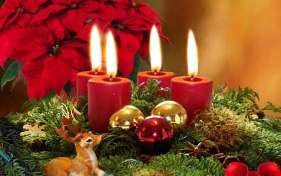 god, новый, свечи