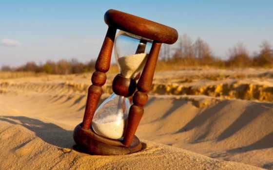часы, песок, песочные