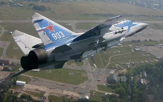 миг, самолеты, авиация