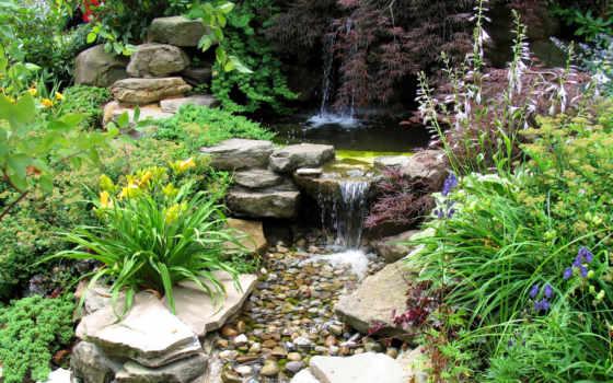 скалы, garden, gardens