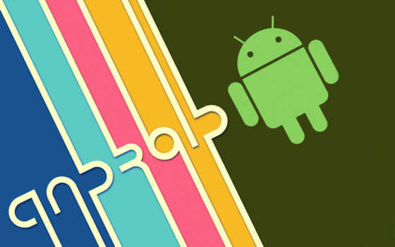 android разноцветные полосы