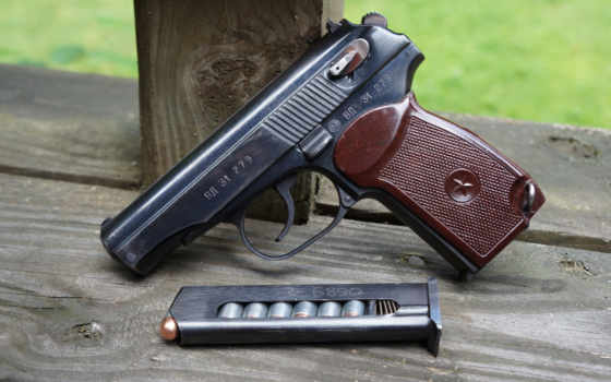 макарова, пістолет, пистолета,