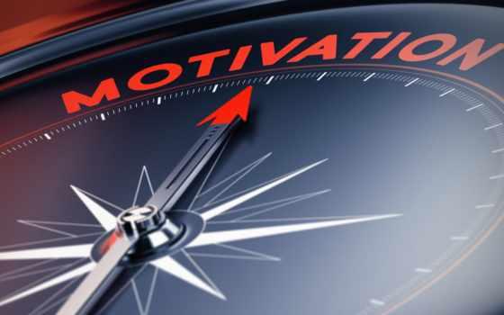 изображение, игла, concept, illustration, слово, мотивация, compass, motivational, pointing,