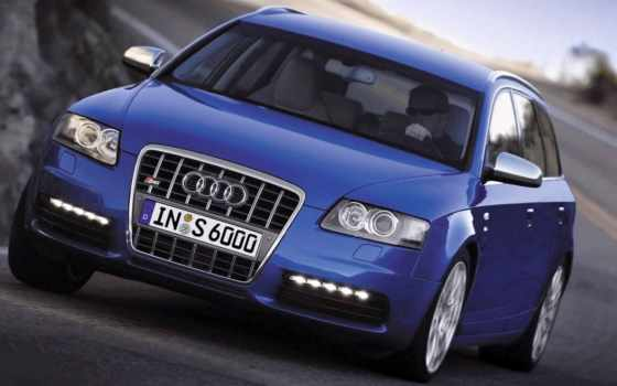 audi, bmw, amp, avant, the, июн, центр, new, quot,