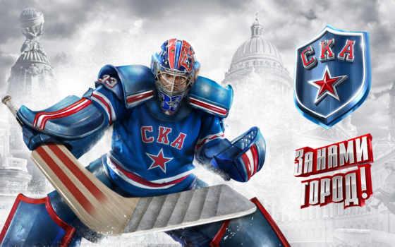 ska, hockey, вратарь, pictures,