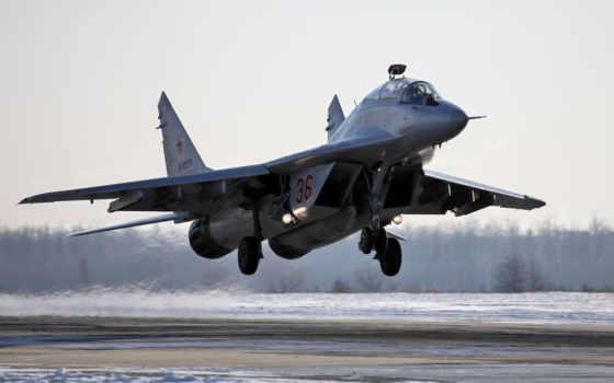 ми, россии, air
