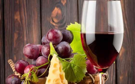 вино, красное, сыр, виноград, glass, листики,