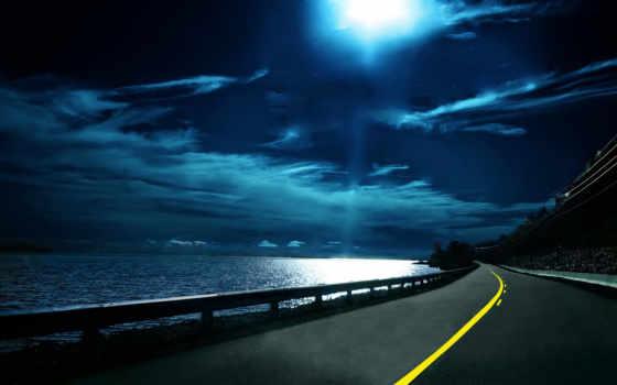 дорога, найти, небо