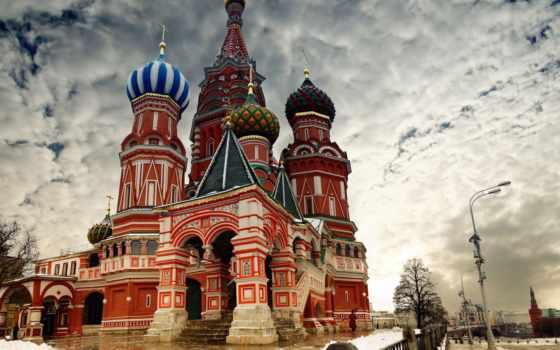 москва, кремль, россия,