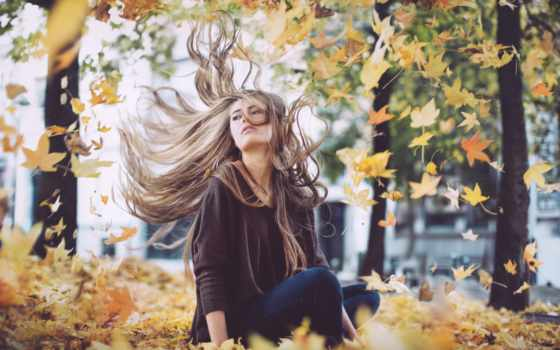осень, волос
