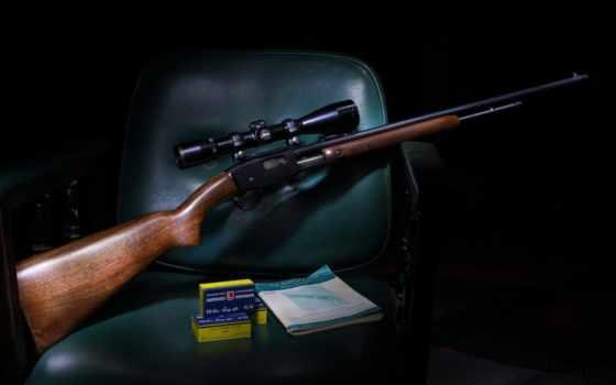 remington, оружие, dbynjdrf