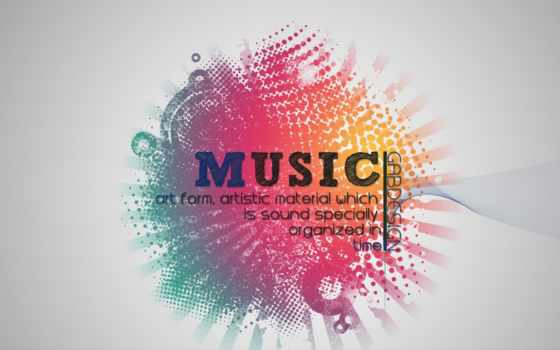 музыка, надпись, нравится