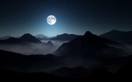 коллекция, луна, world, around, горы, тебя,