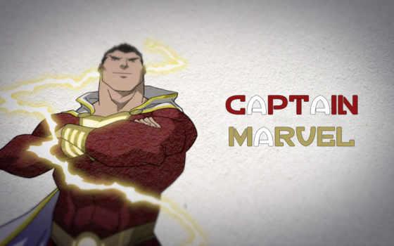 ,, супергерой, вымышленный персонаж, мышца, Супермен, шрифт, carol danvers, captain marvel,