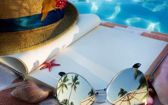 vacation, пляж, море, праздник, summer, отдых, posters, песок, морские,