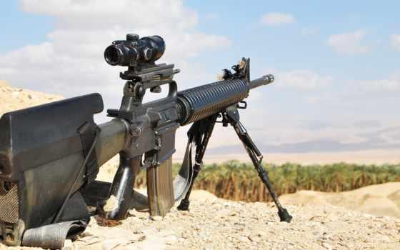 Оружие 49320