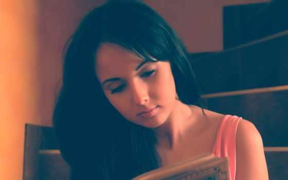 прочитать, книги, книгу