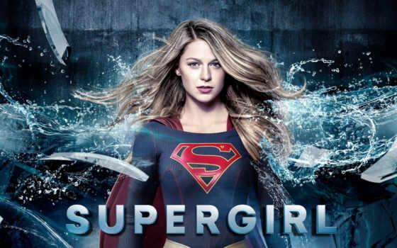 supergirl, супергёрл, серия, season, comics, супердевушка, сериала,