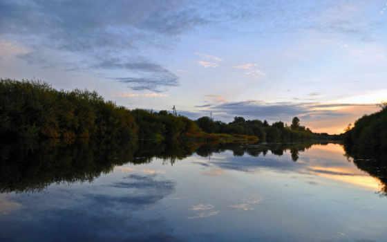 тихий, amazing, река