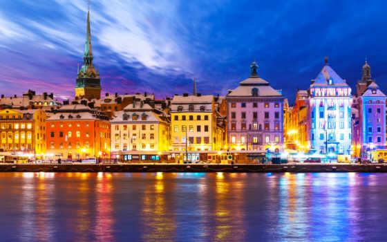 stockholm, швеции, sweden, cruise, швецию, rook, столица, стоимости, страны, литву,