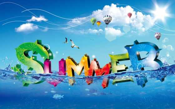oblaka, summer, воздушные, шары, мяч, море, aerial, буквы, чайка, sun,
