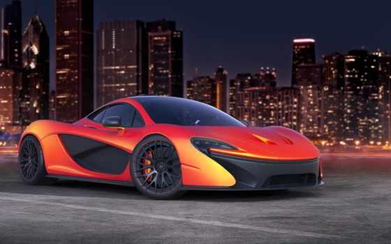 машины, крутые, mclaren, картинка, авто, машина, самые, мире, автомобили,