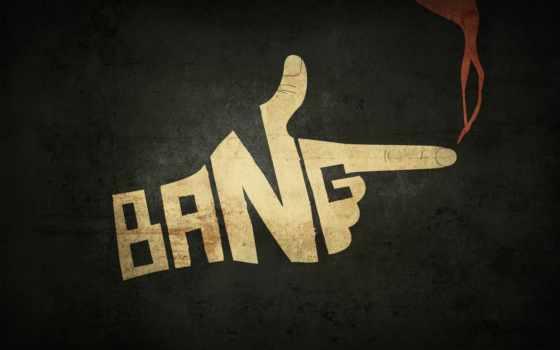 bang, палец