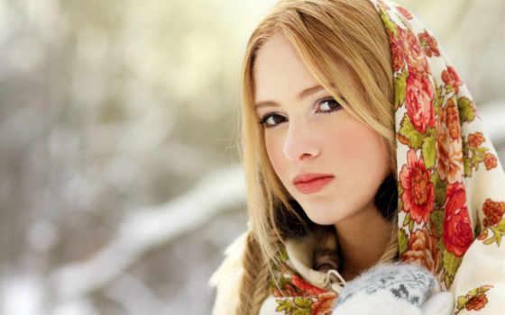 девушка, девушки, шарф, русская, картинка, blonde, красавица,