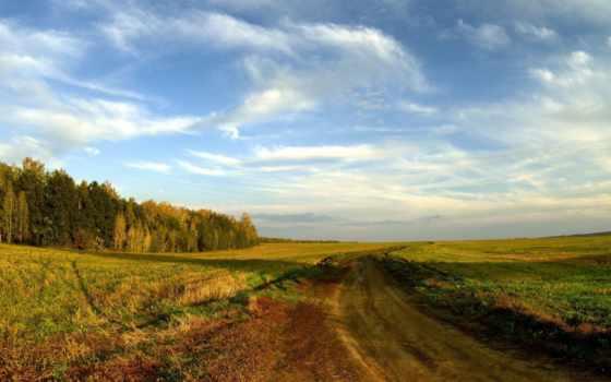 дорога, небо, clouds, country, blue, поле, landscape, trees,