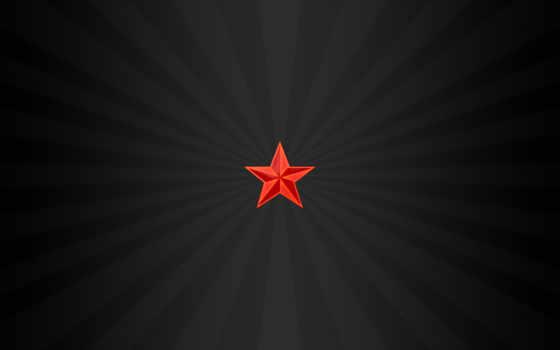 красное, звезда, desktop, минимализм, zvezda,