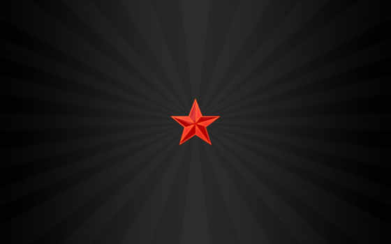 красное, звезда Фон № 12757 разрешение 1920x1200