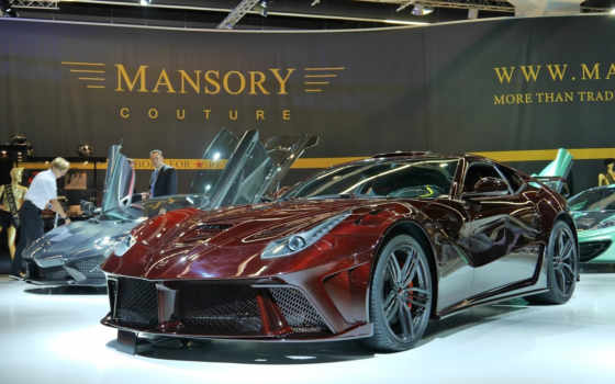 mansory, iaa, берлинетта, автосалон, франкфурт, germany, феррари, revoluzione, supercar, hamann, times,