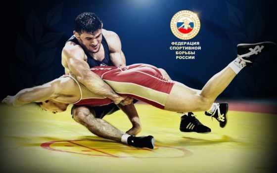 борьба, вольная, спорт, сопротивление, проход, ноги, федерация, борьбы, спортивной, alexander, харькове, дата, борьбе, россии, вольной, другое, темам,