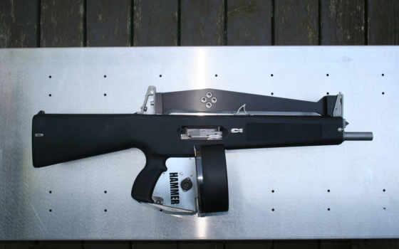 shotgun, hammer, unmanned,