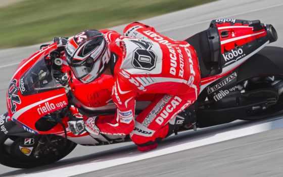 ведь, сама, superbike, знаешь, racing, you,