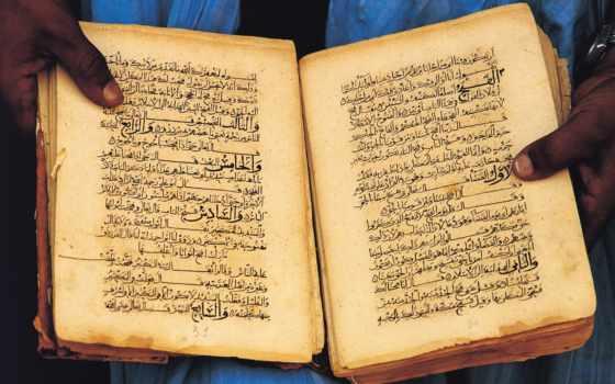 ,надписи, арабский, книга, islamic,