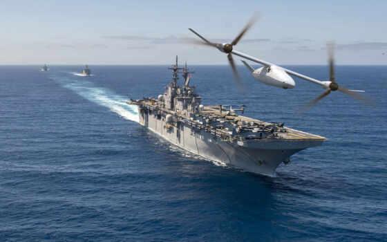 bell, vigilant, вертолет, unmanned, представила, company, flying, new, известная, свой,