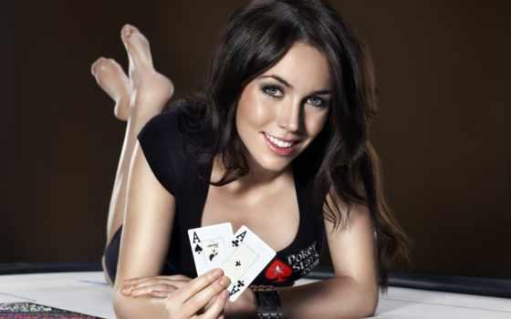 покер, за, подборка