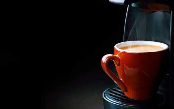 coffee, машина, espresso, cup, steam, кофе, пенка,