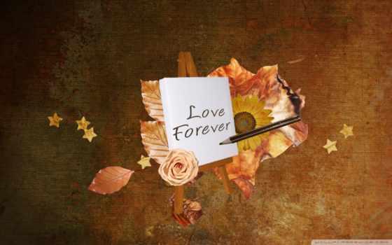love forever на мольберте