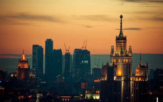 москва, город, russian