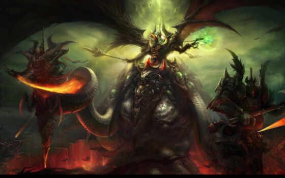 демоны, разлом