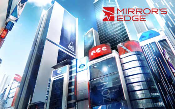 edge, зеркало, catalyst