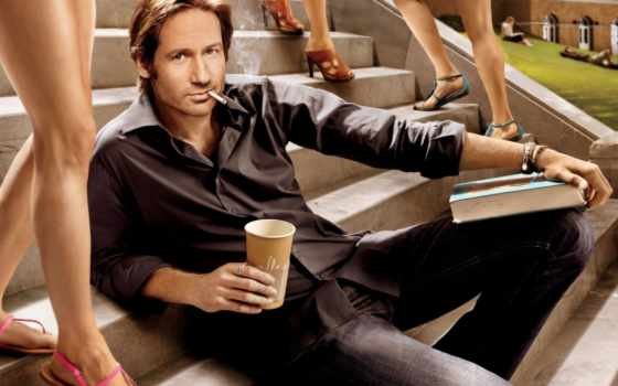 david, duchovny, духовный, californication, духовны, актер, сигарета, книга, ступеньки,