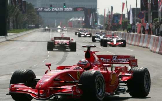 museum, formula, race