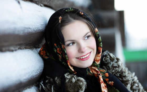 devushki, девушка, платке, красивые, улыдка, красиво, русские,
