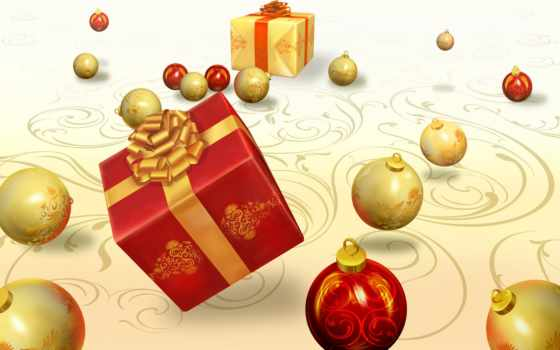 подарки, шары